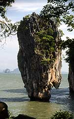 Thailand: 'James Bond' rock at Phang-nga National Park