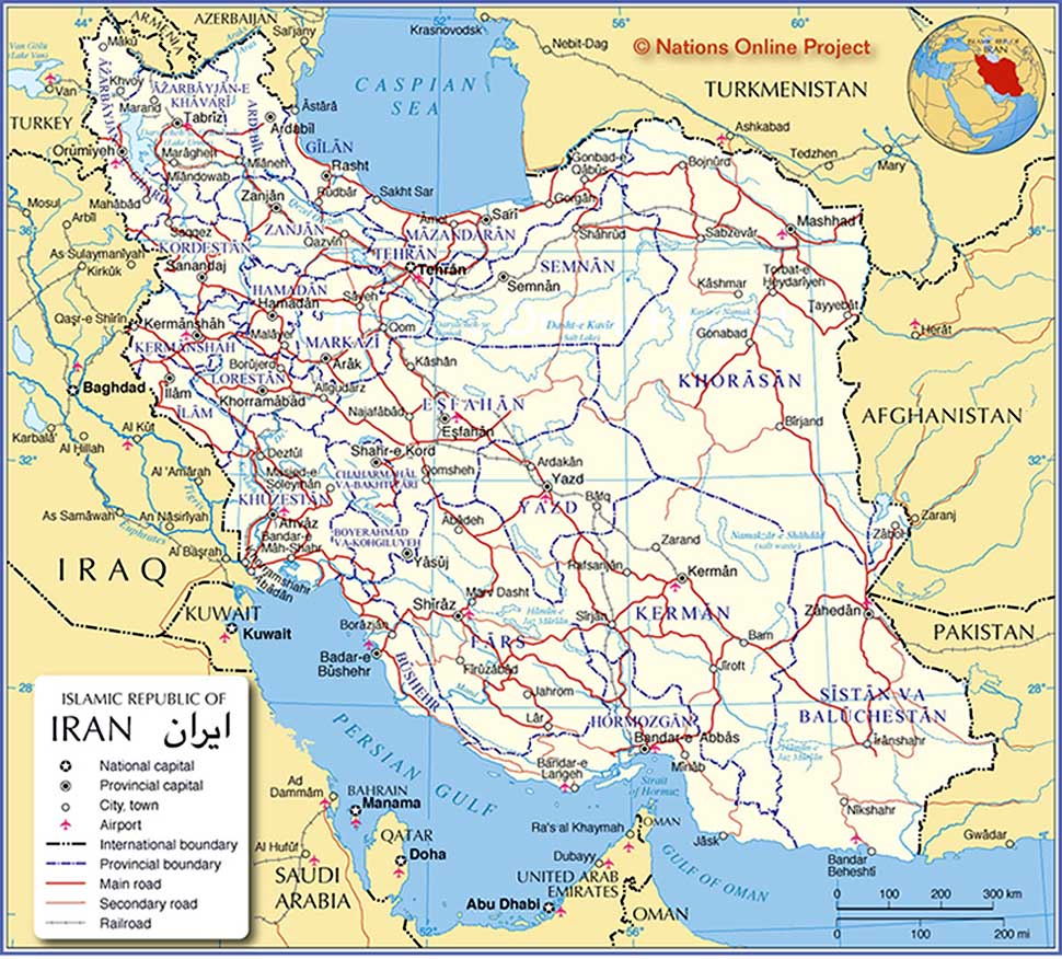 novels based on the middle east persepolis Lesson plans for persepolis persepolis lesson plan i lesson summary investigate the recent history, geography, culture, and political climate of iran.